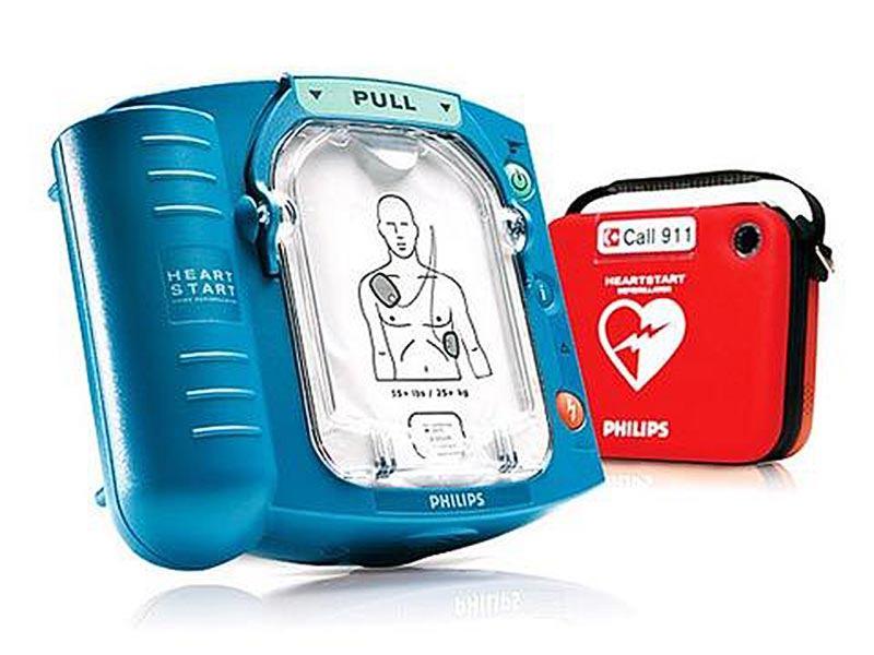 Philips HeartStart OnSite AED Trainer